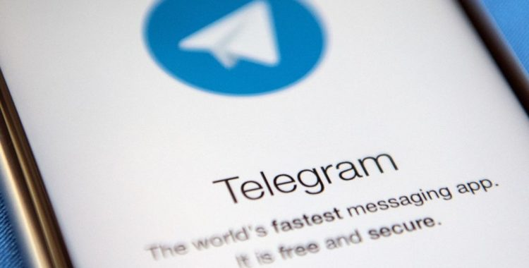 Canal de AsVoGra en  Telegram